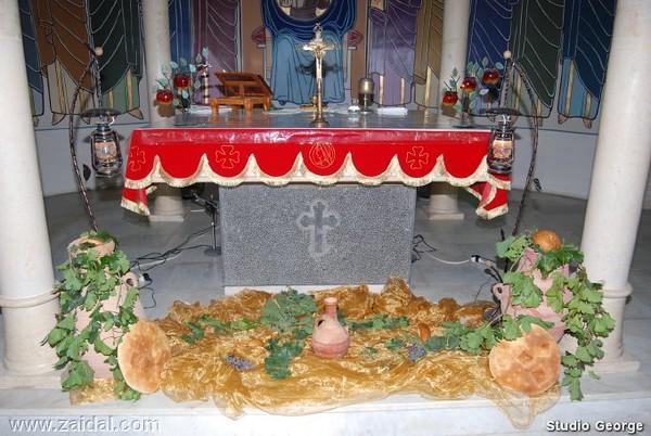 communion_ca