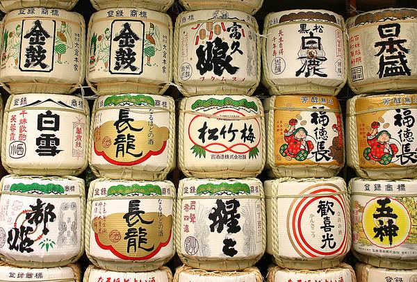 Japon (janvier 2005)