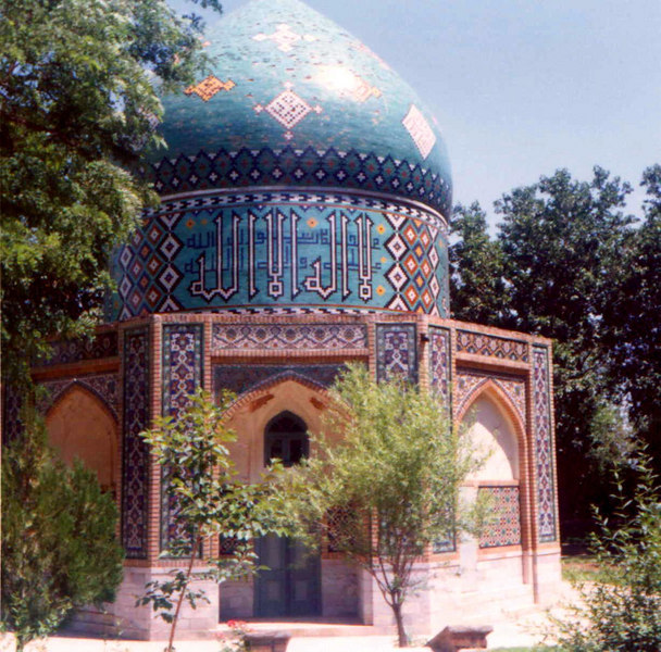tomb of Attar in Neyshabur http://en.wikipedia.org/wiki/Attar