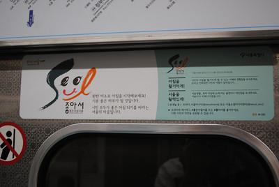 videos from Korea 2013