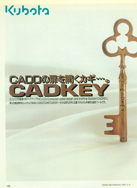 cadkey0004