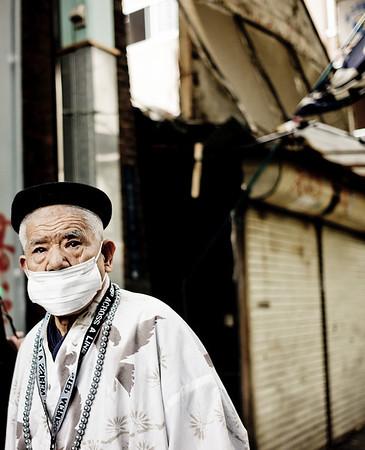 Nishinari, home of the homeless