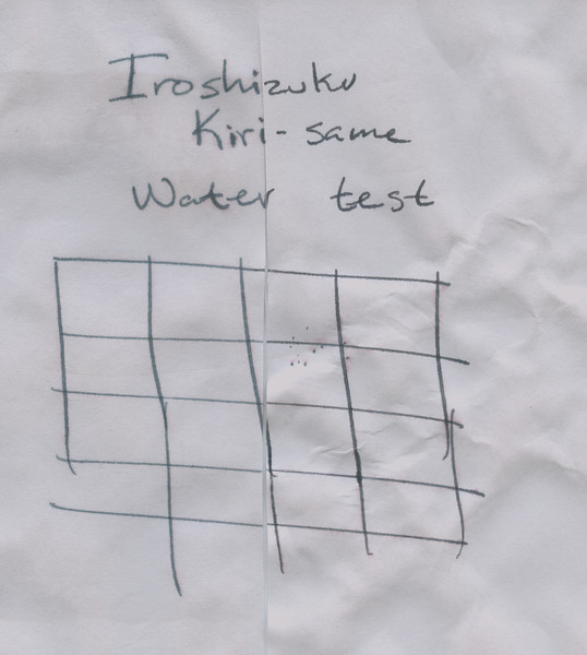 Iroshizuku-Kiri-same-130819-0004.jpg