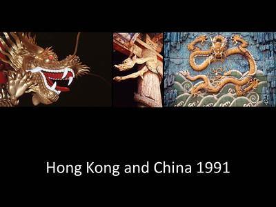 1991 China