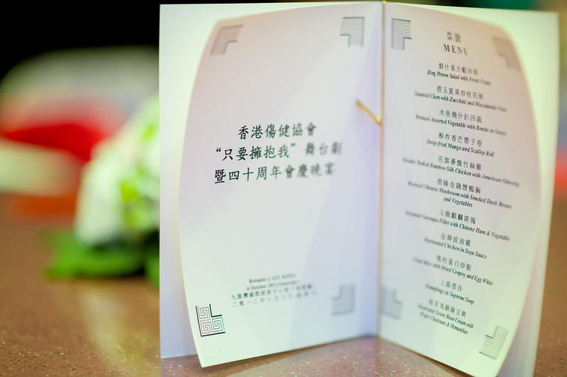 HKPHAB_493.jpg