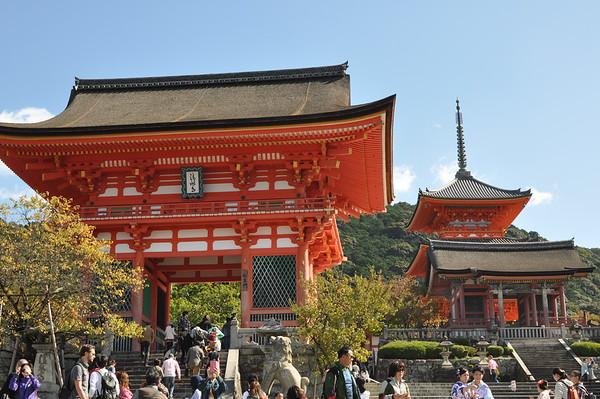 Japan - Kyoto and Tokyo