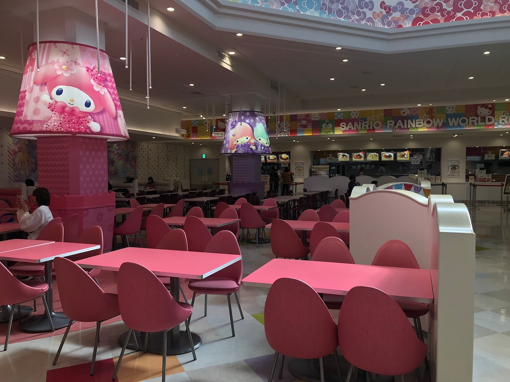 The inside of the Rainbow World Restaurant.