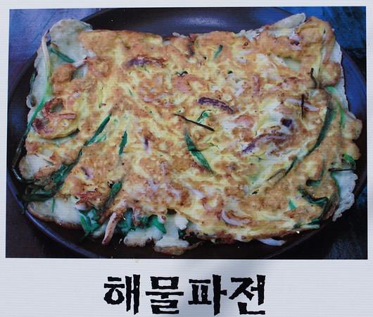 Insadong Seoul Korea