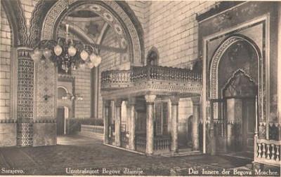 Begova džamija 4