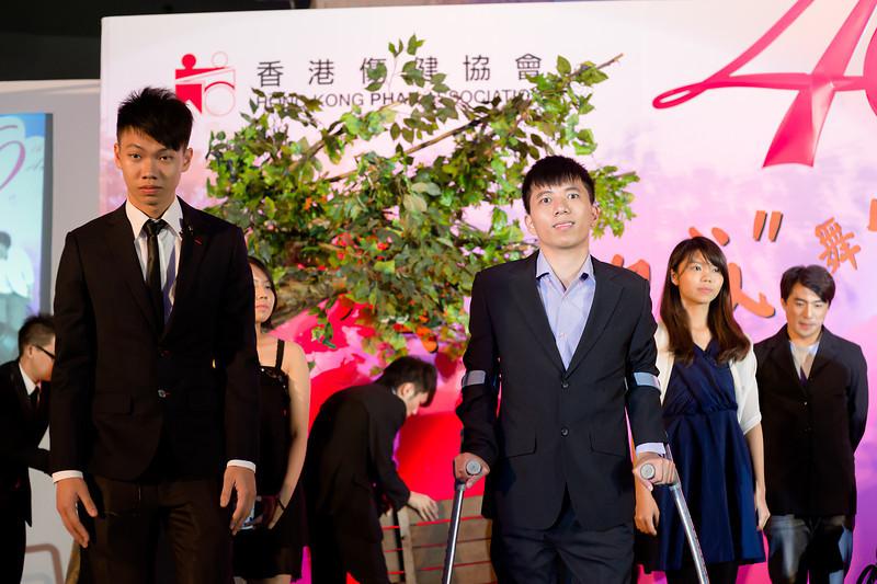 HKPHAB_408.jpg