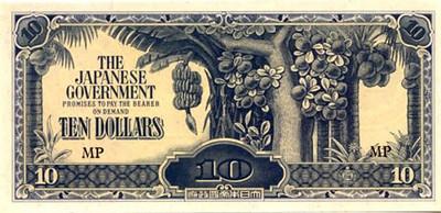 WWII-japanese-invasion-money.jpg
