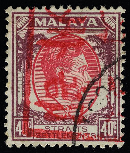 FORGERY Malacca Chop sideways Malaya Japanese occupation Straits Settlements KGVI
