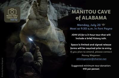 Manitou Cave of Alabama 7-23-18