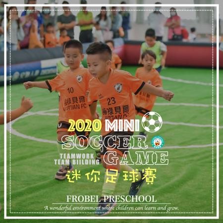 [2020] 迷你足球賽-Mini Soccer Game