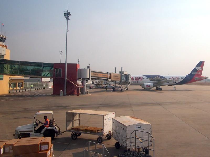 P2292710-chinese-airline.JPG