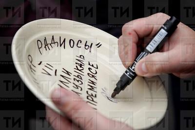 18.11.2019 Старт премии Болгар радиосы (Салават Камалетдинов)