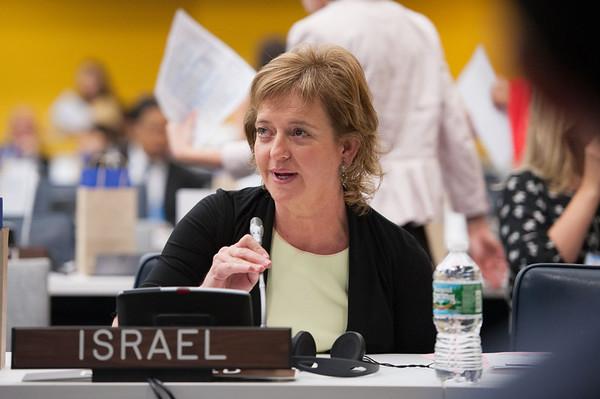 Beit Issie Shapira at United Nations