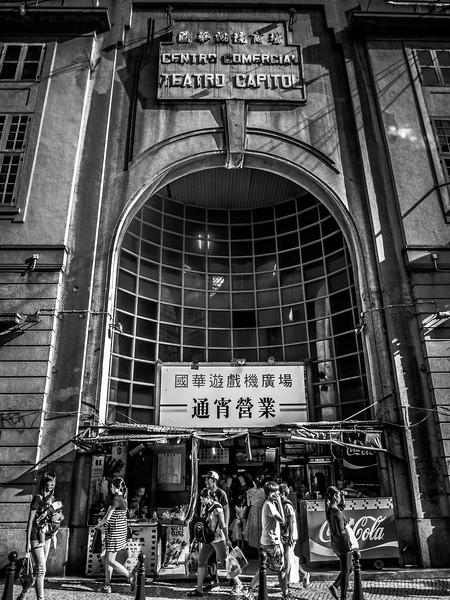 Life scene around the Centro Comercial Teatro Capitol.