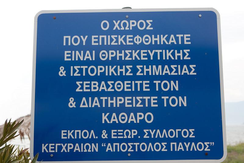 Greece-4-2-08-32741.jpg
