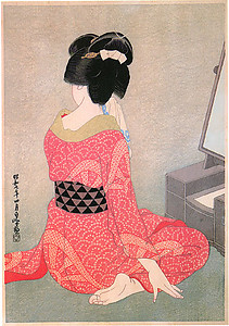 Assorted Japanese woodblock prints - RAW reference: *Some may be misfiled under the wrong artist's name/or series.