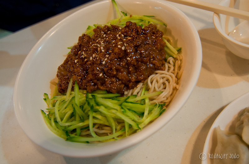 Beijing Style Minced Spiced Pork Noodle.jpg