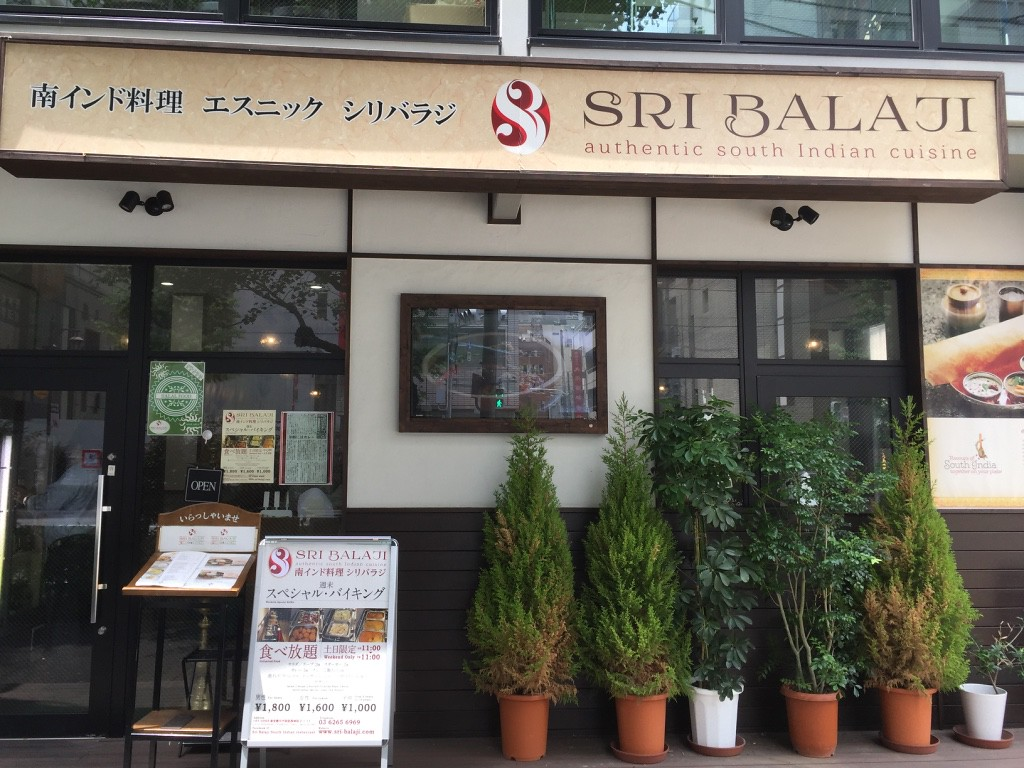Sri Balaji south Indian restaurant