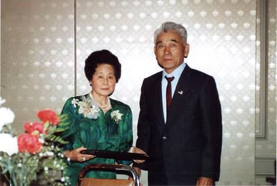 Don Moon Kikuchi