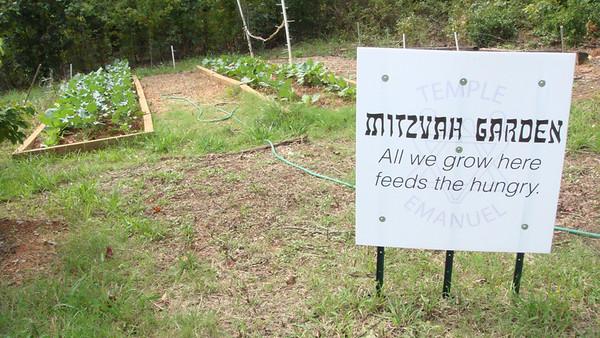 9:30:08 Temple Emanuel Mitzvah Garden