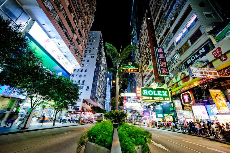 Nathan Road, Kowloon, 2012