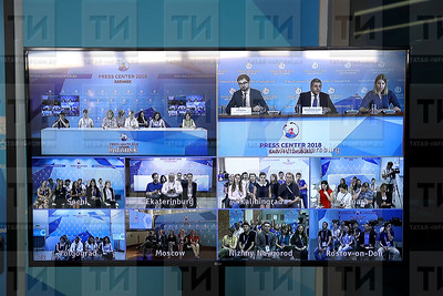 13.07.2018 Пк делегации Всемирной туристской организации (ЮНВТО) в формате видеоконференции (Салават Камалетдинов)