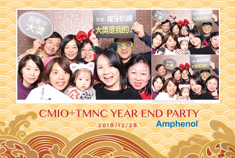 12.28_Amphenol167.jpg