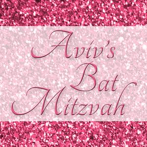 Aviv's Bat Mitzvah