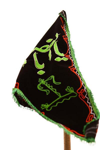 عاشوراء الحسين (ع)