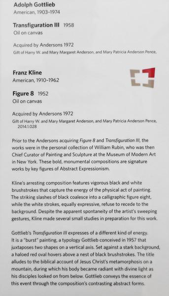 Plaque for Adolph Gottlieb (previous image) and Franz Kline (next image)