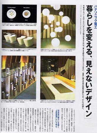 PEN-2010-N.-269-p114_03.jpg