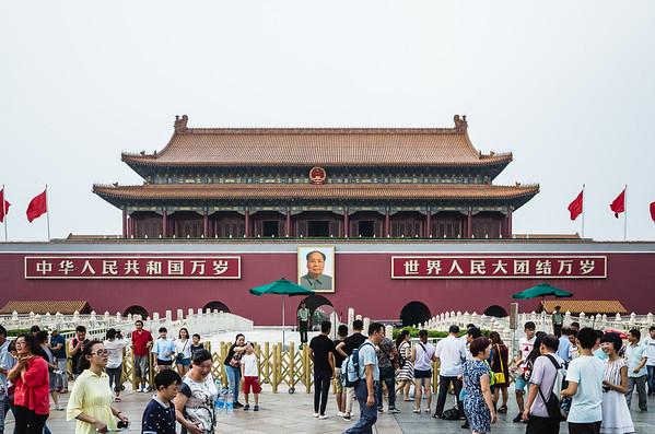 北京 | Beijing