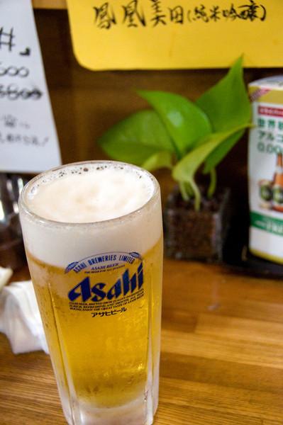 Japan_2010_NAT8980.jpg