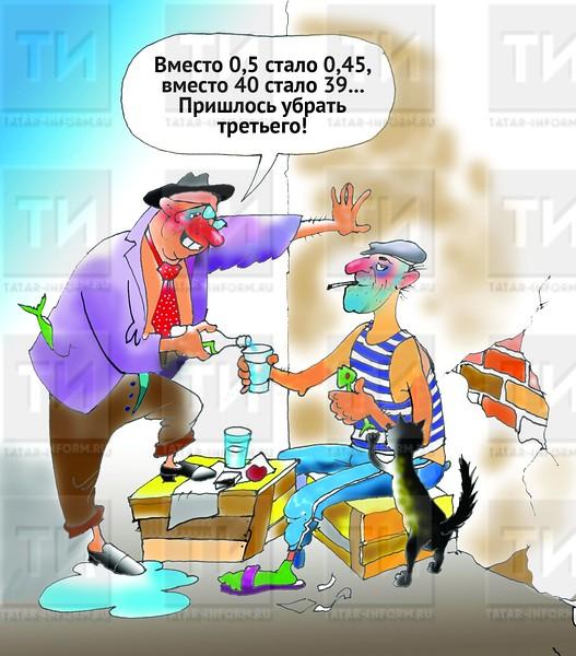 автор: Александр Шульпинов