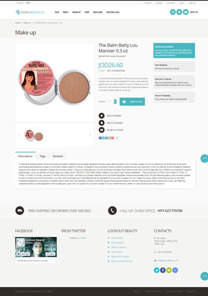 The Balm Betty Lou Manizer 0.3 oz - Make up.png