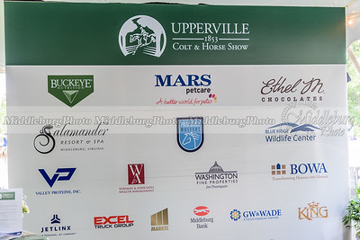 2017 Upperville Colt and Horse Show