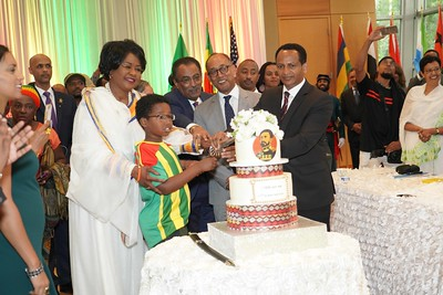 Ceremony honoring the life and legacy of  Ethiopia's last emperor His Imperial Majesty Haile Selassie at the Ethiopian Embassy in Washington DC