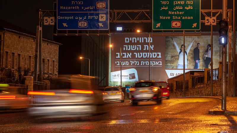 01-20-20-Huge-GalilMaaravi-Haifa-Big (14 of 42).jpg