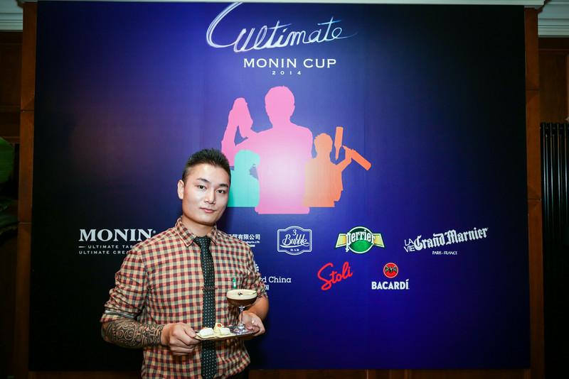 20140805_monin_cup_beijing_0647.jpg