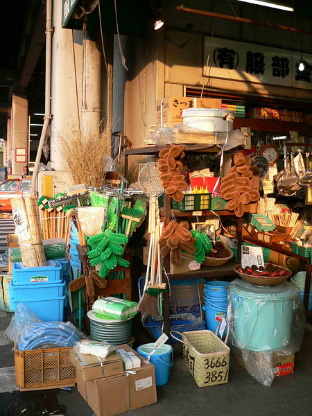 In case you need a broom or scrub brush...here ya go! A Japanese mini-Home Depot