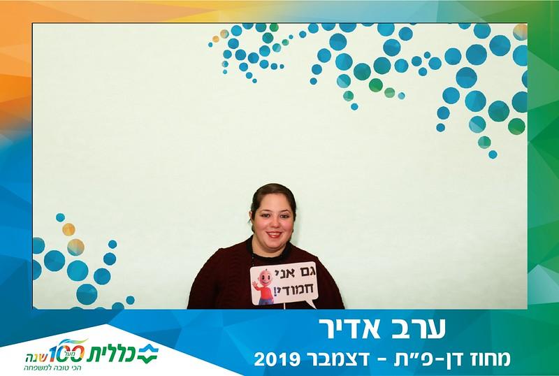 2019-12-18-74171.jpg