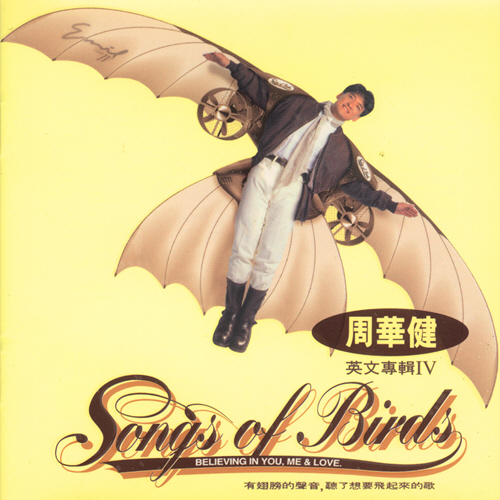 周华健 Songs of Bird