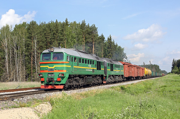 6th June 2014: Baltics Day 7-Latvia (Krustpils to Riga)