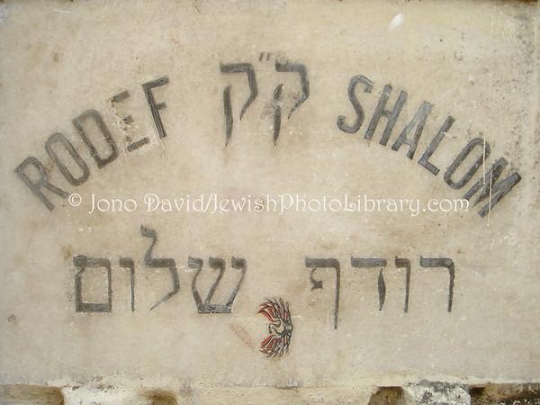 INDIA, Mumbai (Bombay). Rodef Shalom (Pusuer of Peace) Synagogue (est. 1925). (2009)