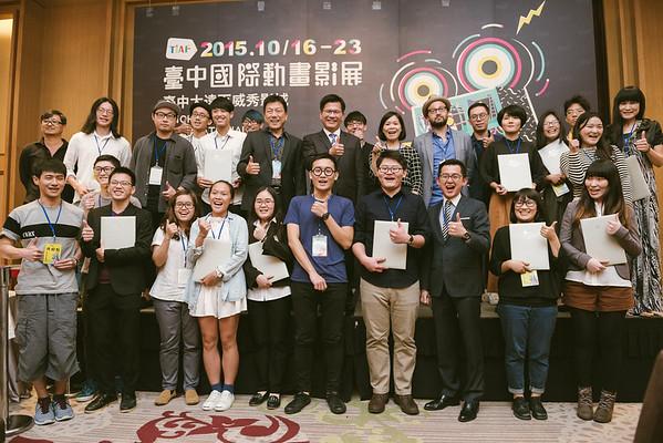 台中國際動畫影展開幕典禮