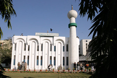 Khalifa of Islam India Tour 2005